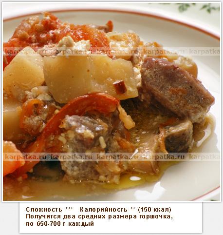 Кукурузная каша с тыквой в мультиварке  кулинарный рецепт