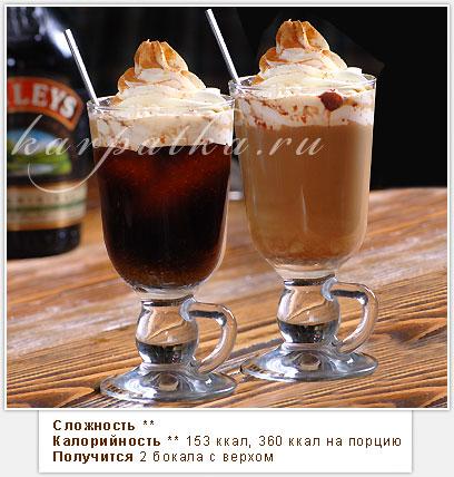 Кофе по-ирландски - это напиток богов, честное слово.  Ну, во всяком...