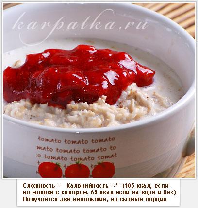 Рецепты напитков Овсяная каша (овсянка) каша, приготавливаемая из...