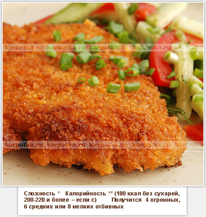 Приготовить куриные желудки китайски